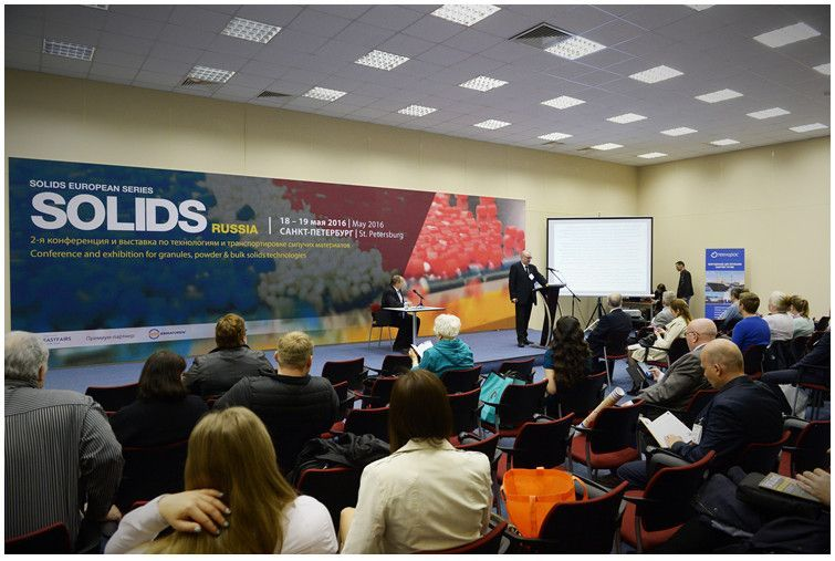 SOLIDS Russia 2016