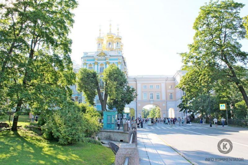 Свадьба в Пушкине|Банкет в городе Пушкин