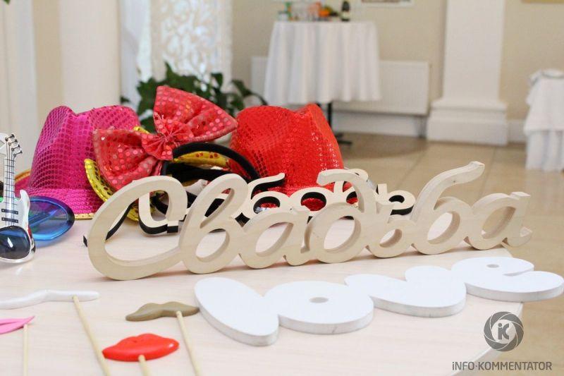 Проведение свадьбы в Софийском павильоне в Пушкине