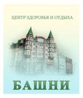 b_169_200_16777215_00_images_news_bashni_spb_ru.jpg