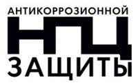 НПЦАЗ