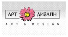 Арт и Дизайн