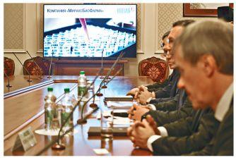 МираксБиоФарма построит завод по производству лекарственных средств